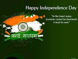 independence day images whatsapp profile