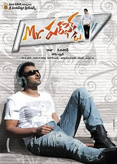 Free Songs Downloads Telugu Movie Mr Perfect Mp3 Songs Free Download Hq