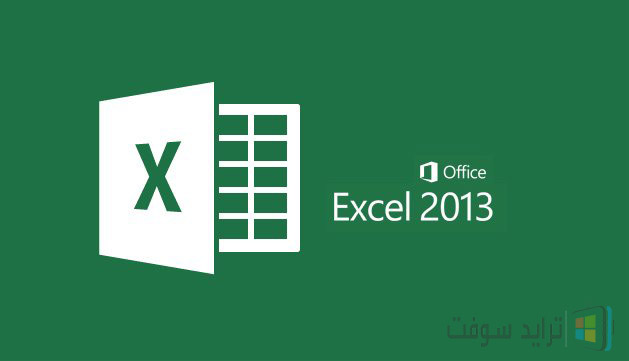Download Microsoft Excel Apk