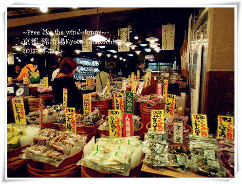 【日本】京都情調-當地生活-錦市場