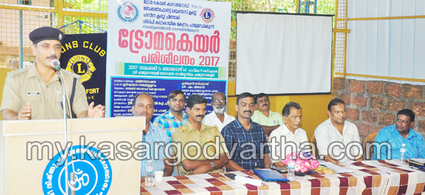 News, Kerala, Motor vehicle department, Police, Club, Auditorium, Inauguration, Volunteer card, Distribution, Troma care training conducted.