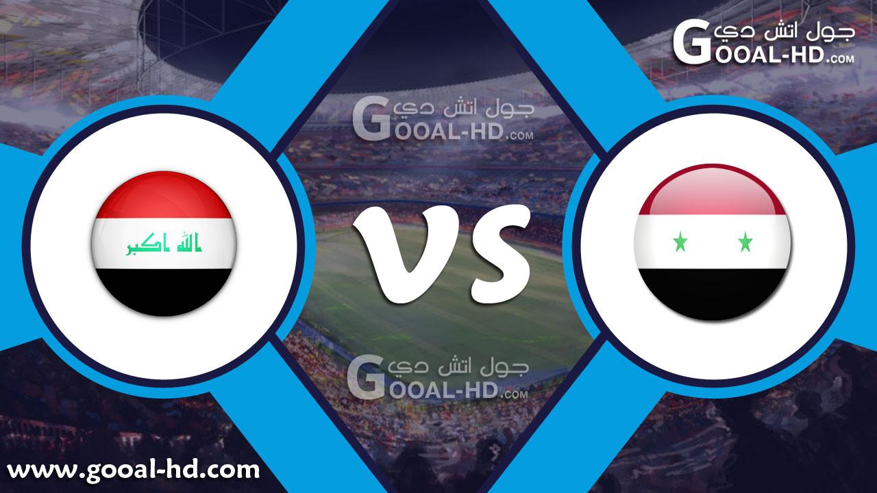 يلا شوت مباراة سوريا والعراق بث مباشر