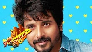 Naanga Sollala   Tamil Cinema Gossip Show – 08-12-2016   Peppers Tv