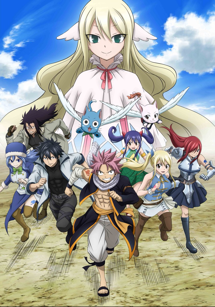 Fairy Tail: Final Series Episodios Completos Descarga Sub Español