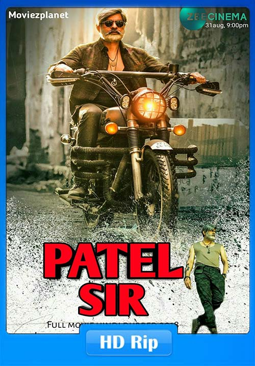Patel Sir 2018 HDRip 720p Dual Audeo x264 | 480p 300MB | 100MB HEVC Poster