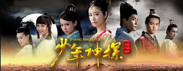 Young Sherlock Ma Tianyu