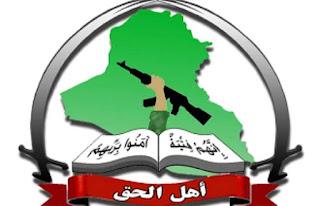 العراق : حركة عصائب أهل الحق تعلن رفضها لمبادرة الأمم المتحدة التي تبناها معصوم بشأن استفتاء كردستان