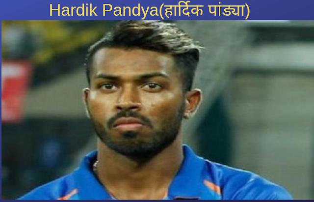 हार्दिक पंड्या का बड़ा बयान, बोले 'पूरी जिंदगी न सोच पाता मलिंगा की आखिरी गेंद के बारे में'