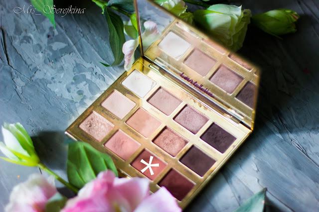 Повседневный макияж бюджетной косметикой: оттенок Rebel из палетки Tartelette In Bloom Tarte