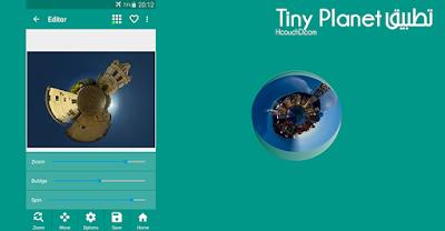 تطبيق Tiny Planet
