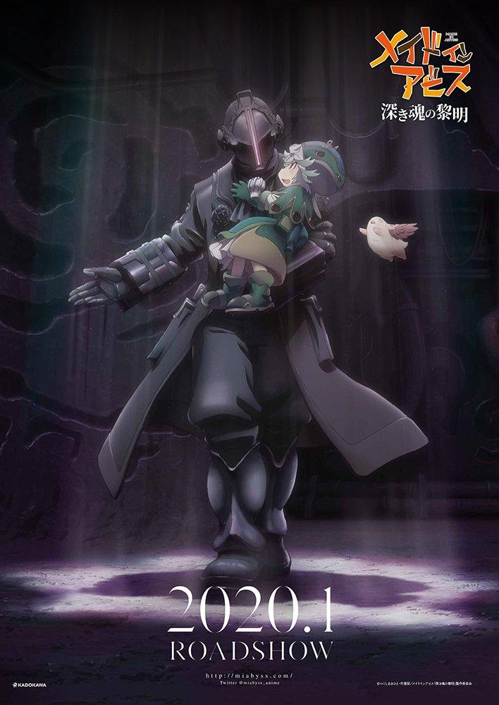 Made in Abyss: Fukaki Tamashii no Reimei pelicula anime