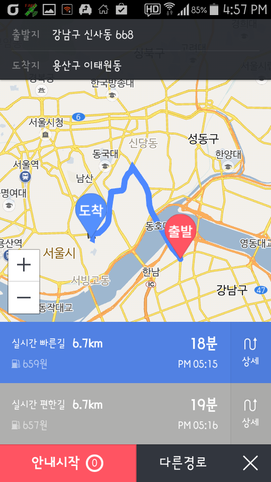 10       Tips  Naver Maps now has offline navigation I put in my destination and clicked Start  It gives me an overview of  possible routes  including estimated distance  time  and even how much it  will cost in