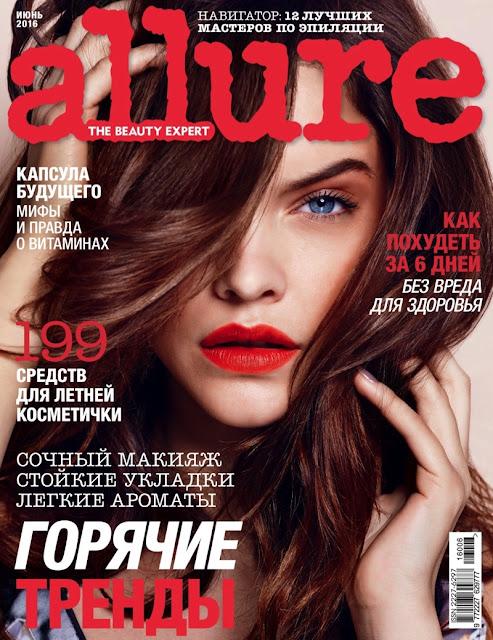 Actress, Model, @ Barbara Palvin - Allure Russia, June 2016