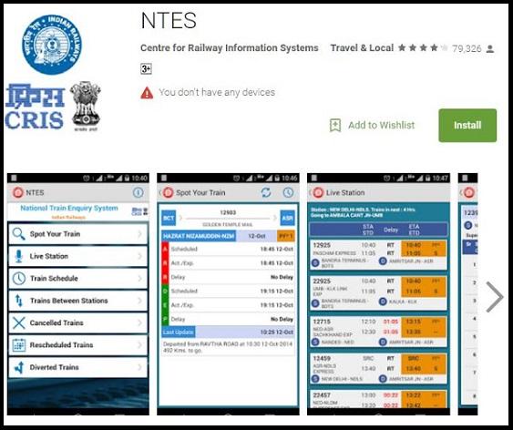 NTES-APP