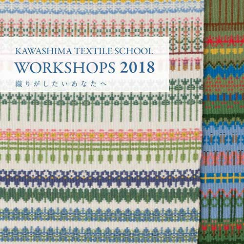 The textiles made past times the famous house of Kawashima are everywhere inwards Nippon  TokyoTouristMap: Kawashima textiles from the hamlet of Ichihara