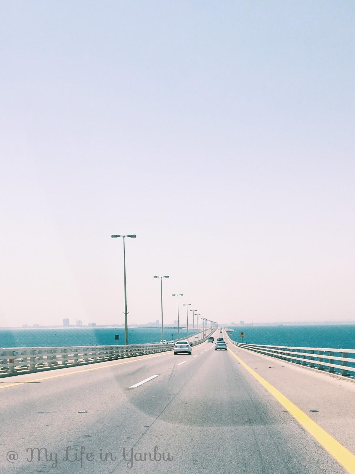 King Fahd Causeway