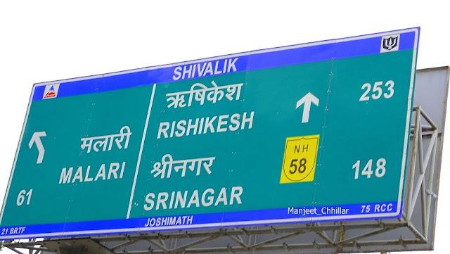 Road Signboard at Joshimath