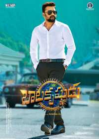 Balakrishnudu (2017) Telugu 300MB Full Movie Download DVDScr