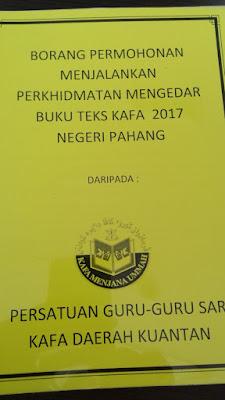 Permohonan Menjalankan Perkhidmatan Mengedarkan Buku Teks KAFA Negeri Pahang 2017