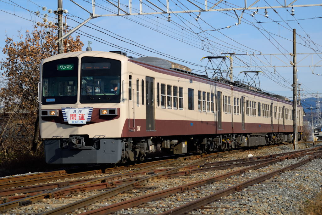 CTK_series6000_6003F_in_express_revival_color_at_Kagemori_001