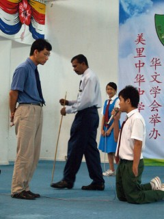 cara baru denda pelajar, denda pelajar sekolah, pelajar didenda guru, pelajar datang lambat
