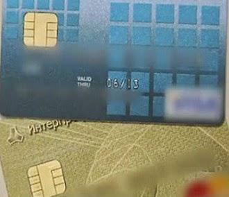 Кредитные карты дешевле