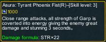 One piece marine defense 251 garp Asura: Tyrant Phoenix Fist detail