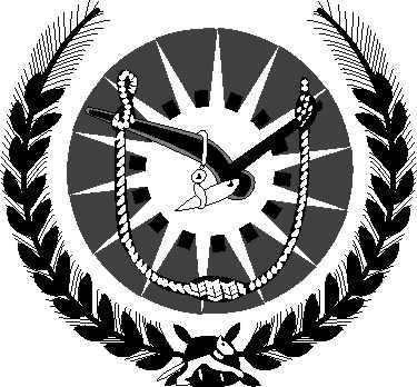 Escudos Africanos Para Colorear Escudo Del Capitn