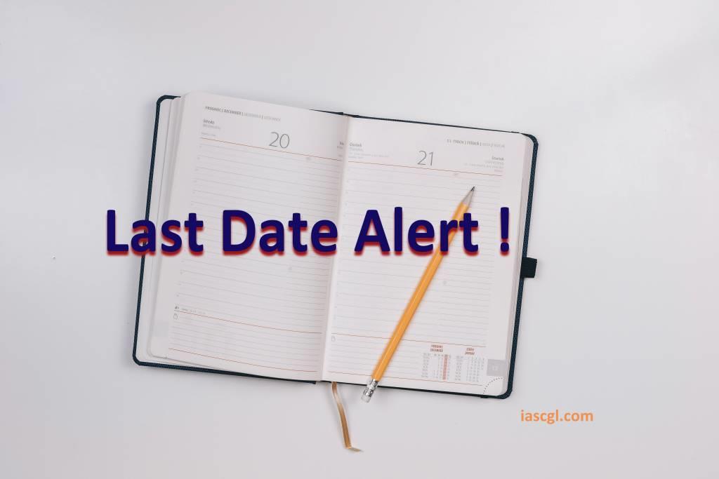 UPSC CSE Last Date Alert
