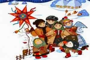 колядование на Рождество Христово