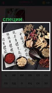 на столе лежит рецепт с иероглифами и приготовлены специи
