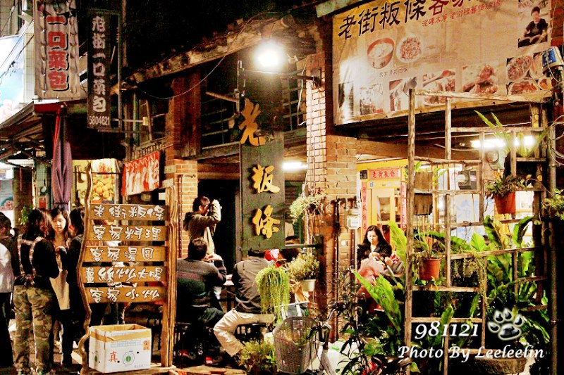 老街粄條 食尚玩家推薦 北埔老街美食