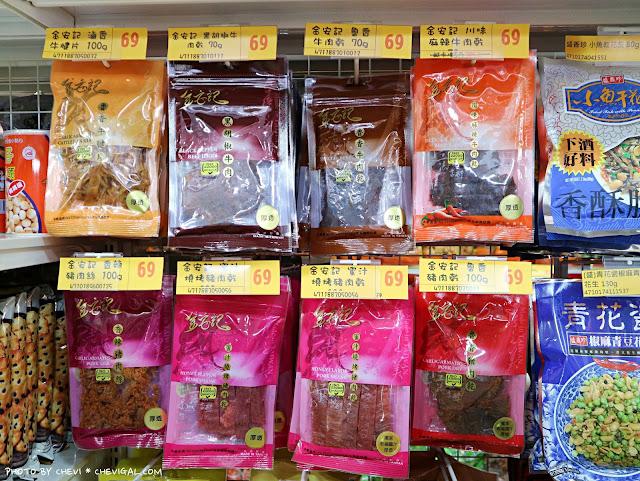 IMG 9095 - 熱血採訪│台灣E食館,年貨糖果餅乾禮盒買到剁手手!甜甜價讓你們吃得嘴甜心也甜!