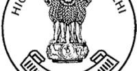 Image Result For Sarkari Job Offline