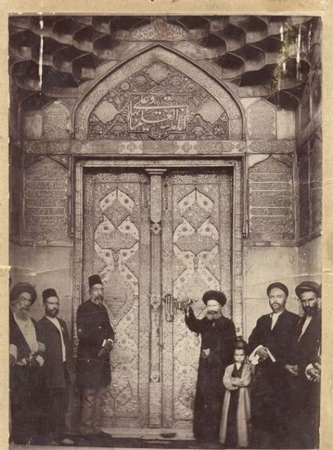 Door of the Shrine of Hazrat Alee (Radiyal Laahu Anhu) Najaf Iraq-1925