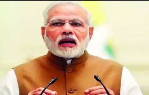 Modi government is bringing new law FDR Bills