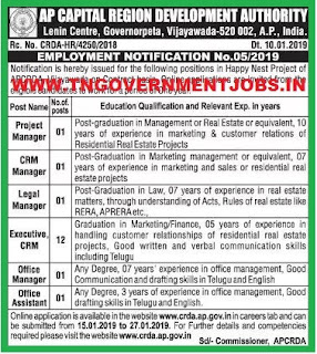 ap-crda-jobs-tngovernmentjobs-in1