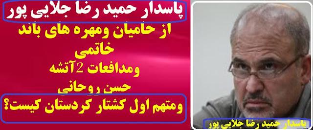 http://efshayaranshitan.blogspot.fr/2017/01/2.html