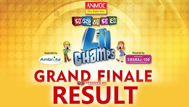 "Sarthak TV *Sa Re Ga Ma Pa Lil Champs* — Season 1 Grand Finale Full Result Sarthak TV's Reality show Sa Re Ga Ma Pa ""Lil Champs"" season 1 Grand Finale ends up with Prabhupada as winner with 392390 Votes. Check out more details below."