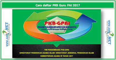 Cara daftar PKB Guru PAI 2017
