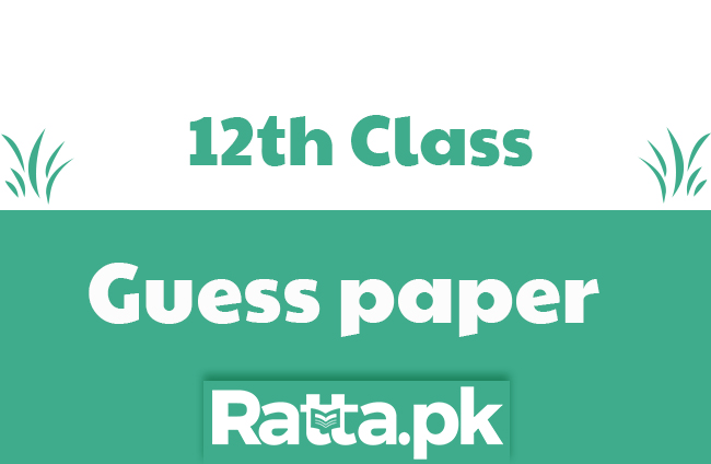 2nd Year (12th class) Maths Guess Paper Solved 2021