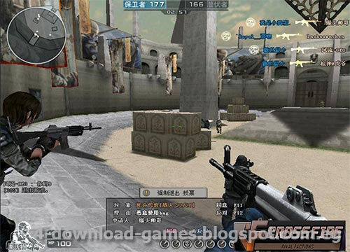 لعبة كروس فاير Cross Fire