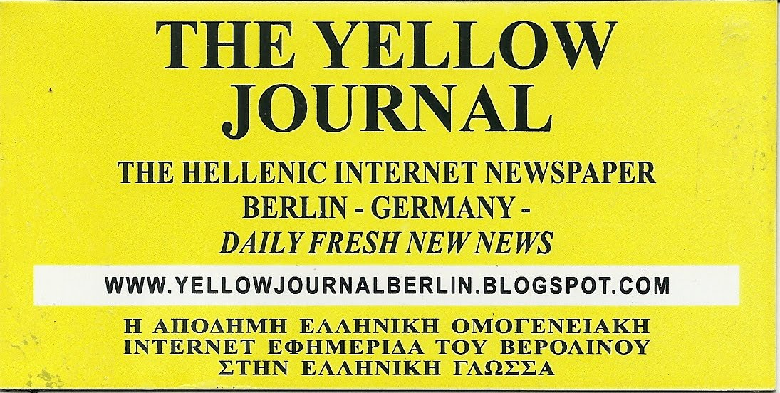 """THE YELLOW JOURNAL"""