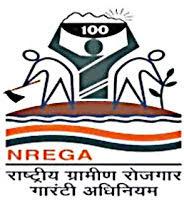 NREGA Recruitment