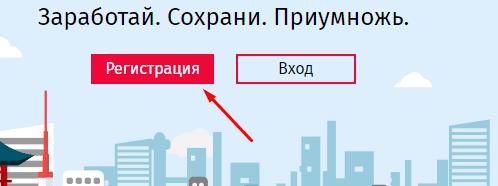 Регистрация в Synovus