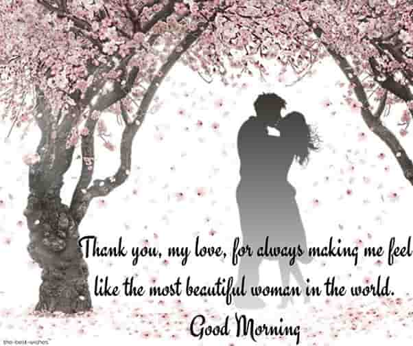 good morning messages to my lovely queen with couple kissing pic