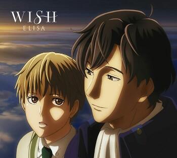 Download Ost Ending Ginga Eiyuu Densetsu: Die Neue These - Kaikou