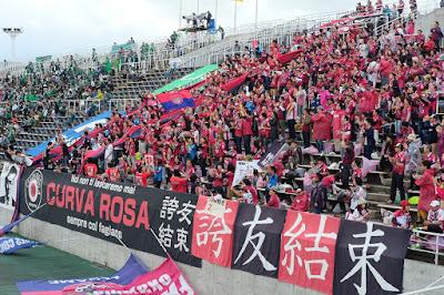 松本山雅FCの試合観戦 ファジアーノ岡山のサポーター