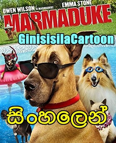 Sinhala Dubbed - MARMADUKE