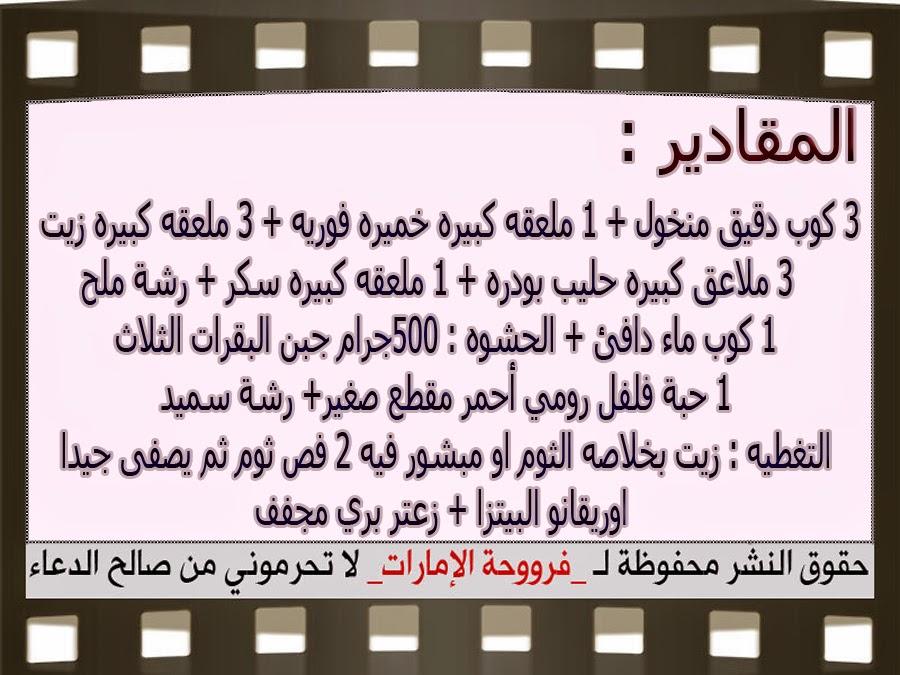 http://4.bp.blogspot.com/-px_dd71XsqY/VSfOr0a113I/AAAAAAAAKV0/xyqC4iIglUc/s1600/3.jpg